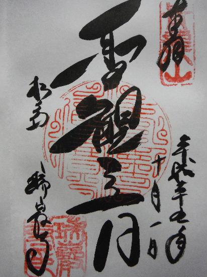 2017_10052017-10-010135.JPG