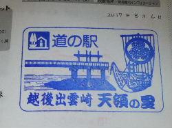 DSC_0016 (2).JPG
