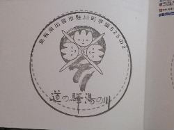 DSC_0516 (1).JPG